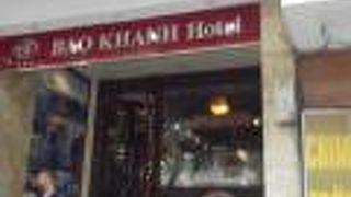 ハノイ バオ カーン ホテル
