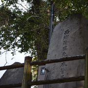 熊本駅から線路沿いに東に歩いて五分ほど