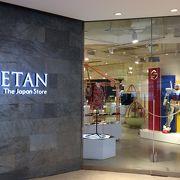 格調高く高級感のある店舗設計