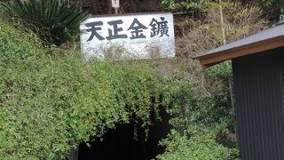 450年前の坑道