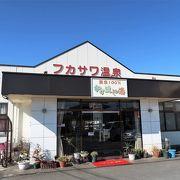 【昭和町】源泉かけ流しのこじんまりとした銭湯