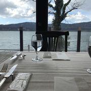 芦ノ湖畔のさわやかレストラン