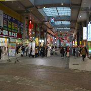 交通センターと下通を結ぶ商店街