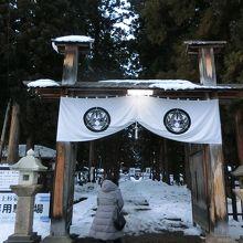 国指定史跡である上杉家の廟所です。