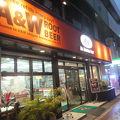 A&W 石垣店