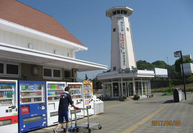 道の駅 掛川