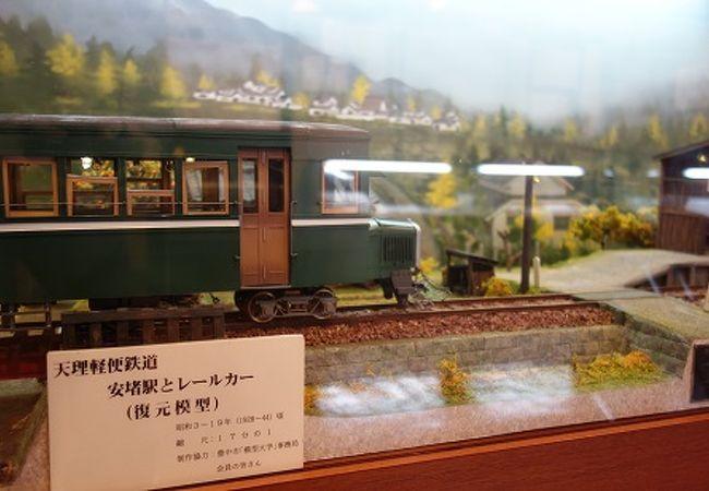 天理軽便鉄道の模型がある
