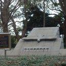 日本航空発始の地記念碑