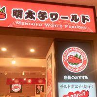 古賀サービスエリア 上り線 ショッピングコーナー