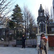 東京の伝統ある大学