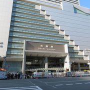 関西で一番の駅