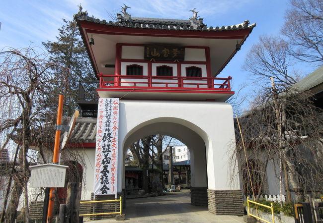 成願寺 (中野区)