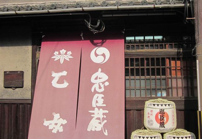 奥藤酒蔵郷土館