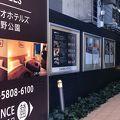 朝一番で上野公園の美術館や動物園に行きたければこのホテルです。