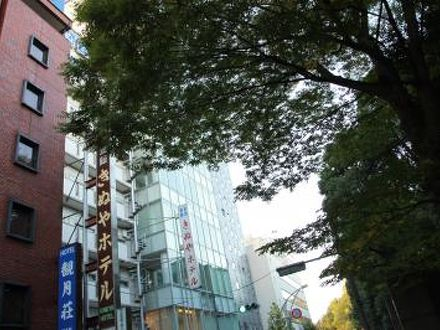 ホテル観月荘 上野 写真