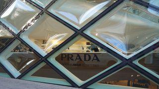 PRADA (青山店)