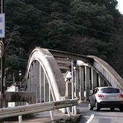 どっしりとした古めかしいアーチ型の橋です。
