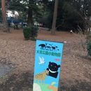 埼玉県大宮公園小動物園