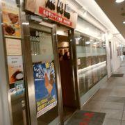 名古屋コーチンが食べれます。