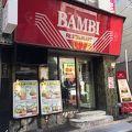 バンビ 四谷店