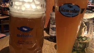 乗継時間に醸造したてのビールを堪能