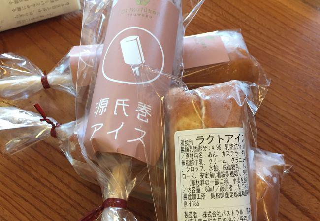 山田竹風軒本店 本町店
