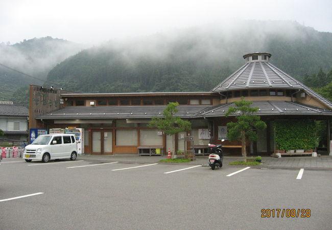 道の駅 小田の郷 せせらぎ