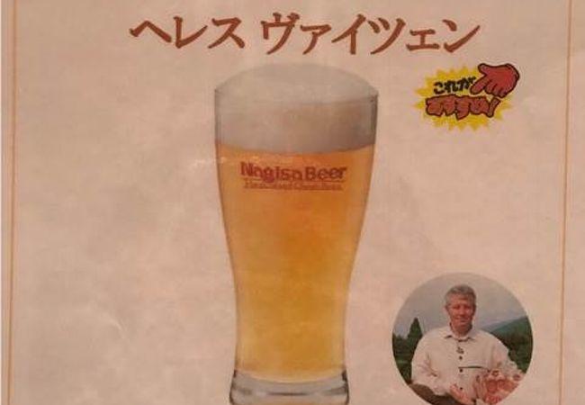 ビールがおいしい!