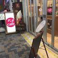 写真:デュオカフェ 有楽町店