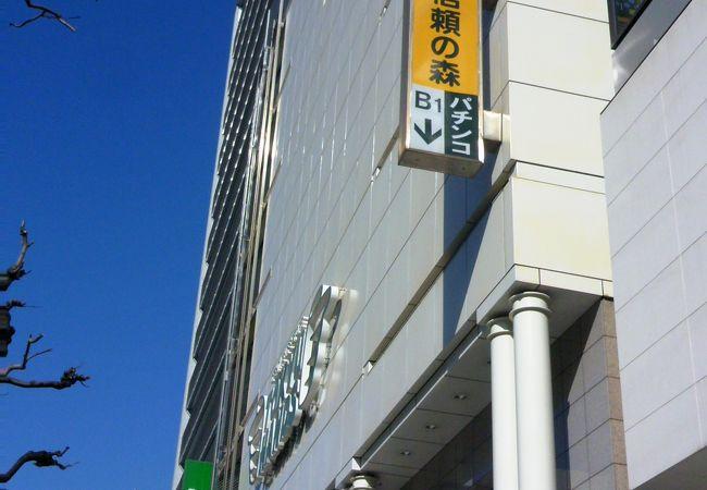 東急ハンズ (広島店)