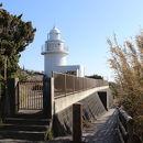 石廊埼灯台
