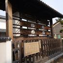 関宿 高札場跡