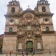 大きな大聖堂