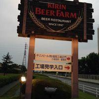 キリンビアファーム 福岡