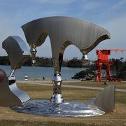 野外彫刻広場には2年に1度開催される彫刻が展示してあります。