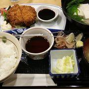 湯豆腐・氷見牛コロッケ定食