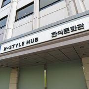 3D映像や韓流スターとのツーショットも楽しめます