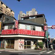 台湾通オススメのお店(*^ω^*)