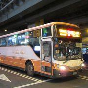 大有巴士 桃園空港から板橋・新店へ