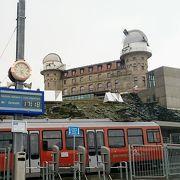 登山列車で行く「ゴルナーグラート」