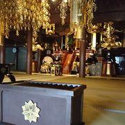 永平寺で一番高い所にあり広いお堂