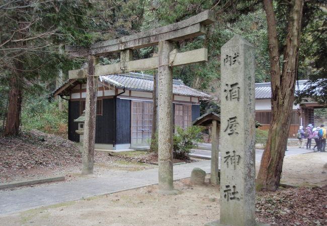 京田辺市の寺社巡りで酒屋神社に寄りました