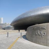 東大門デザインプラザ (DDP)