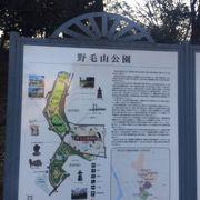 斜面頂上に造られた公園