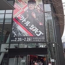 宝塚を観劇