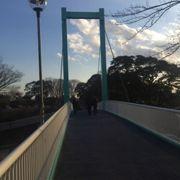 動物園と児童遊園をつなぐ橋