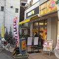 写真:ドトールコーヒーショップ 阪急富田店