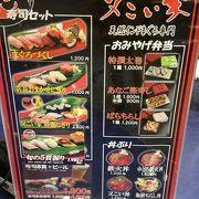 出発ゲートエリアにあるお寿司屋