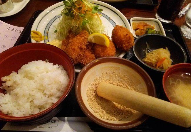 レストラン Kiya