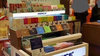ロイズ 札幌エスタ店